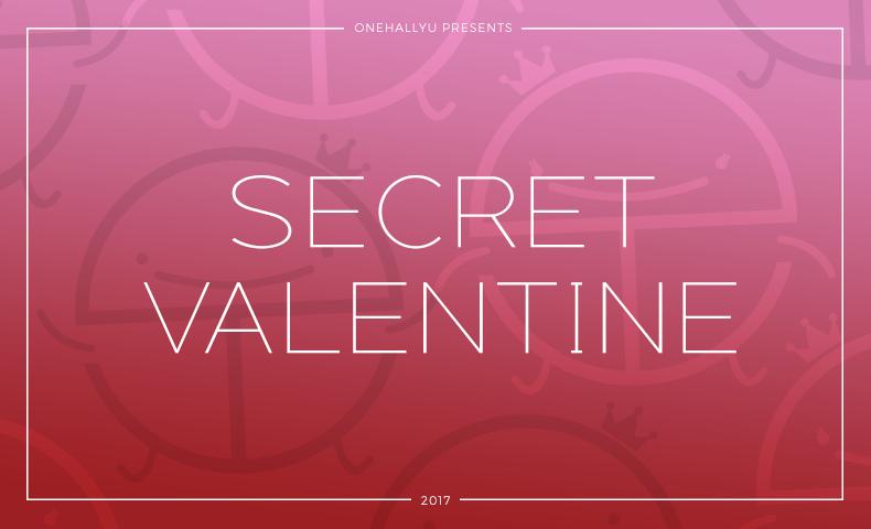 170126_secret_valentine_op.png