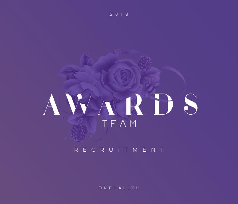 180317_Awards_Recruitment_Header.png