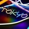 Tegoshi's live singing compilation. - last post by Broppa
