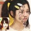 """Shimazaki Haruka's upcoming horror movie """"Gekijourei"""" (Theater Ghost) - last post by harukachan's"""
