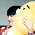 What is this duck toy that Baekhyun and Jimin holding? - last post by Karmarctic